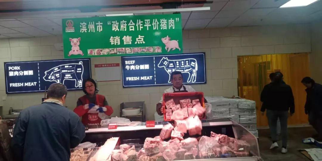 沾化平价猪肉今起开卖!骨头最低9.8元/斤!这些地点能买到!速抢!