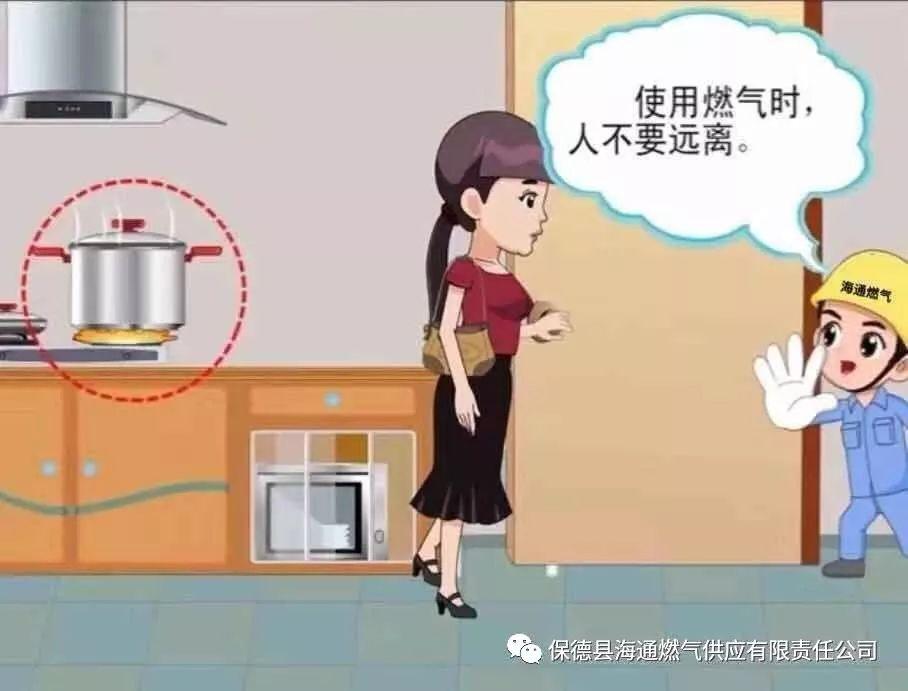 春节来了,快来检查一下你家的燃气安全吗?