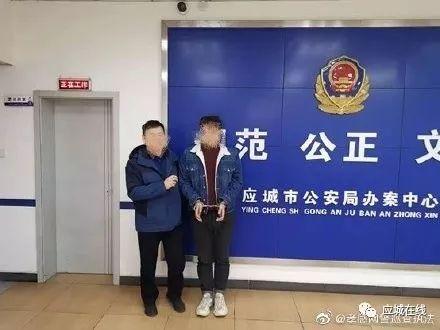 ��城�W安大��f助北京市公安局抓�@一名非法�I�u公民��人信息犯罪嫌疑人