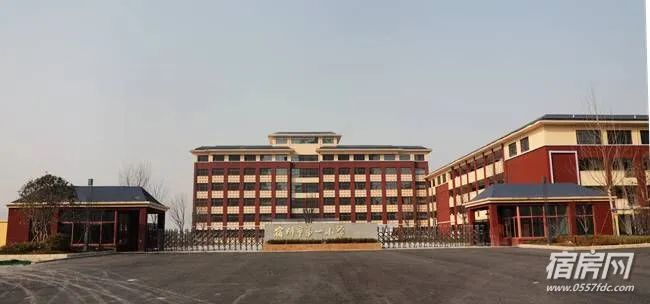 宿州第一小�W(�y河五路分校)基本建成���9月1日招生