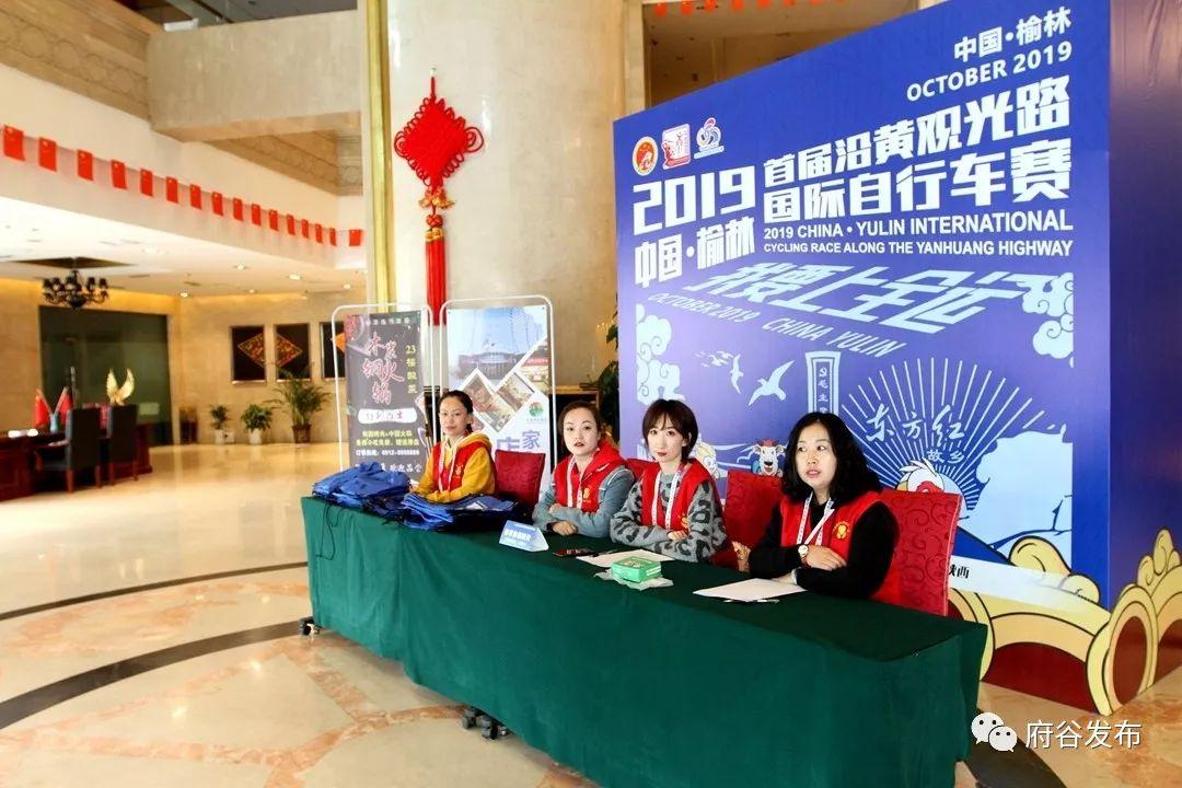 400余位国内外选手今日报到,参加明日首届沿黄国际自行车赛