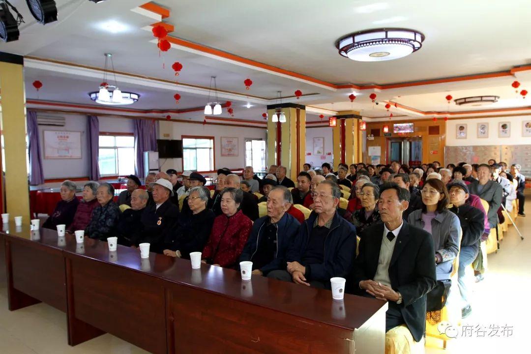 府谷县社区养老服务中心召开成立一周年座谈会议