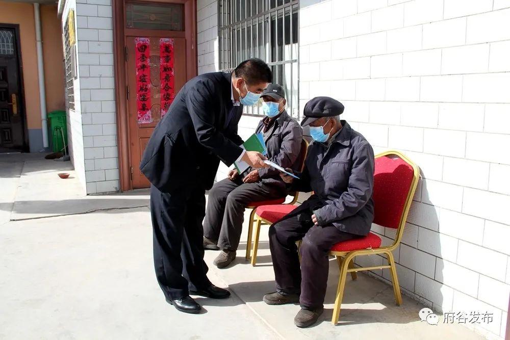 """府谷县科协开展第二十八届""""科技之春""""宣传月活动"""