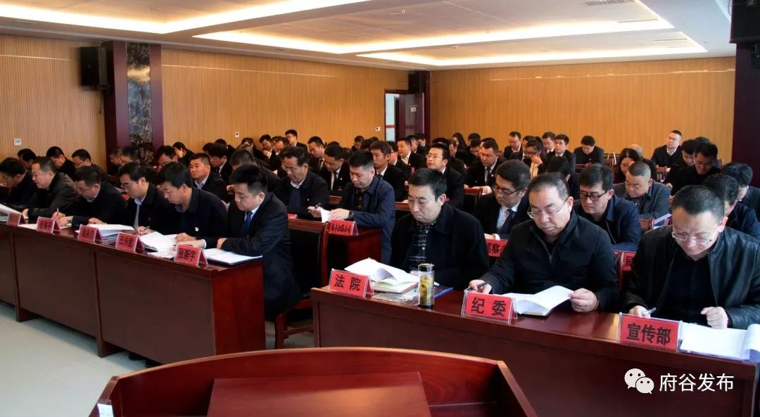 十八届县委第六轮巡察工作动员部署会议召开
