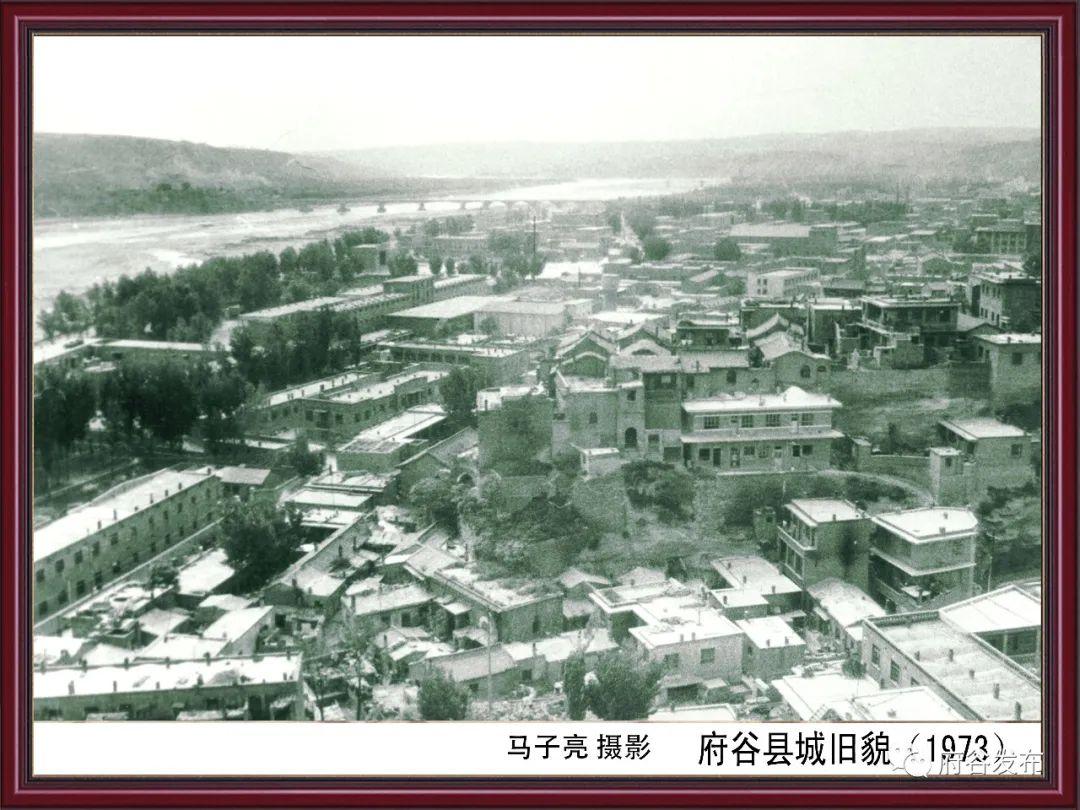 府谷县政协全城福利征集老照片