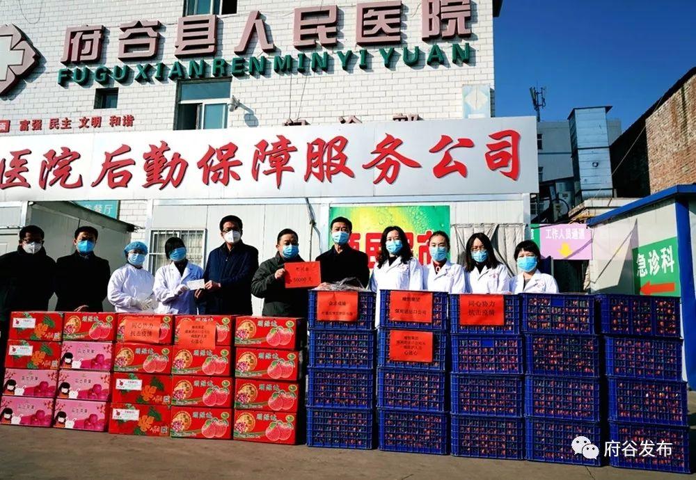 【疫情防控】榆能集团煤炭进出口公司:企业献爱心