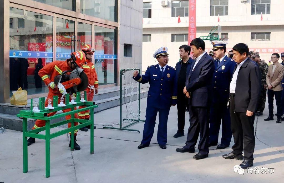 """府谷消防救援大��e行�o念�近平����授旗��~一周年暨""""119""""消防宣�髟���x式"""