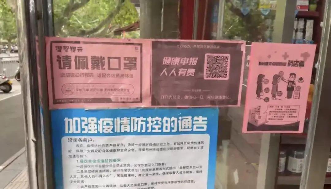 河南药店开售退热类药品,怎么买?