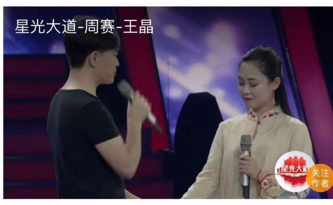 """低级错误!央视把忻州""""送""""给陕西!网友:请立即补地理课"""