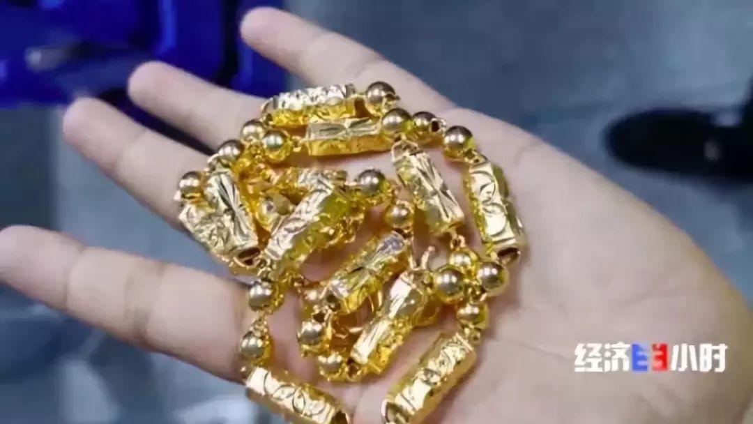 含金量约等于0,却当黄金卖,还有鉴定证书!罗山人小心别中招