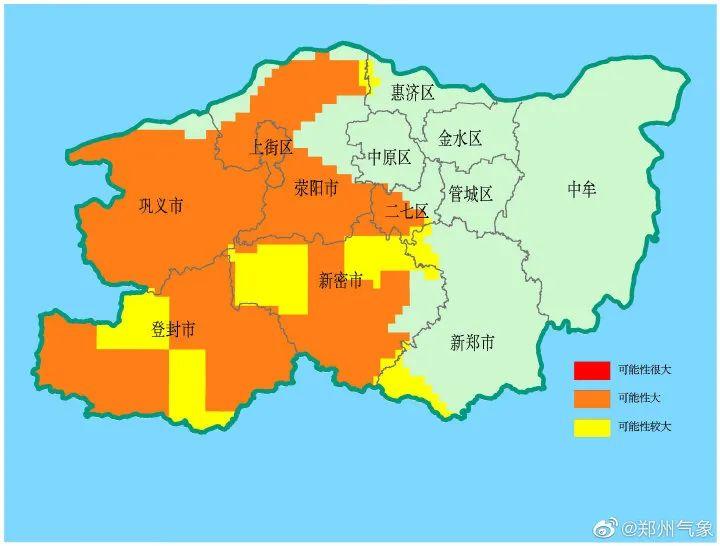 注意防范!新郑市气象局发布暴雨、大风蓝色预警!