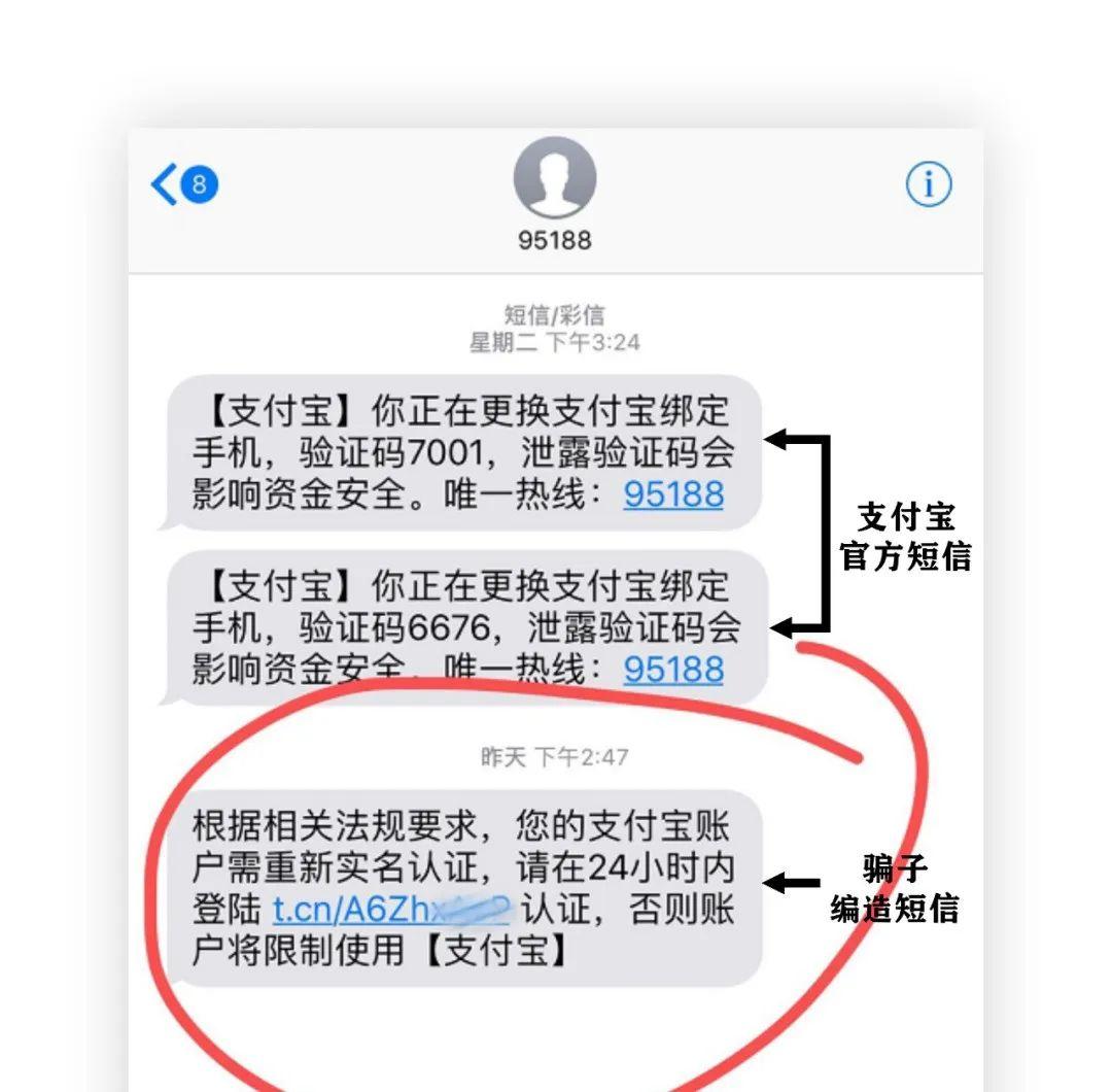 滨州人收到这条短信的,马上删除!