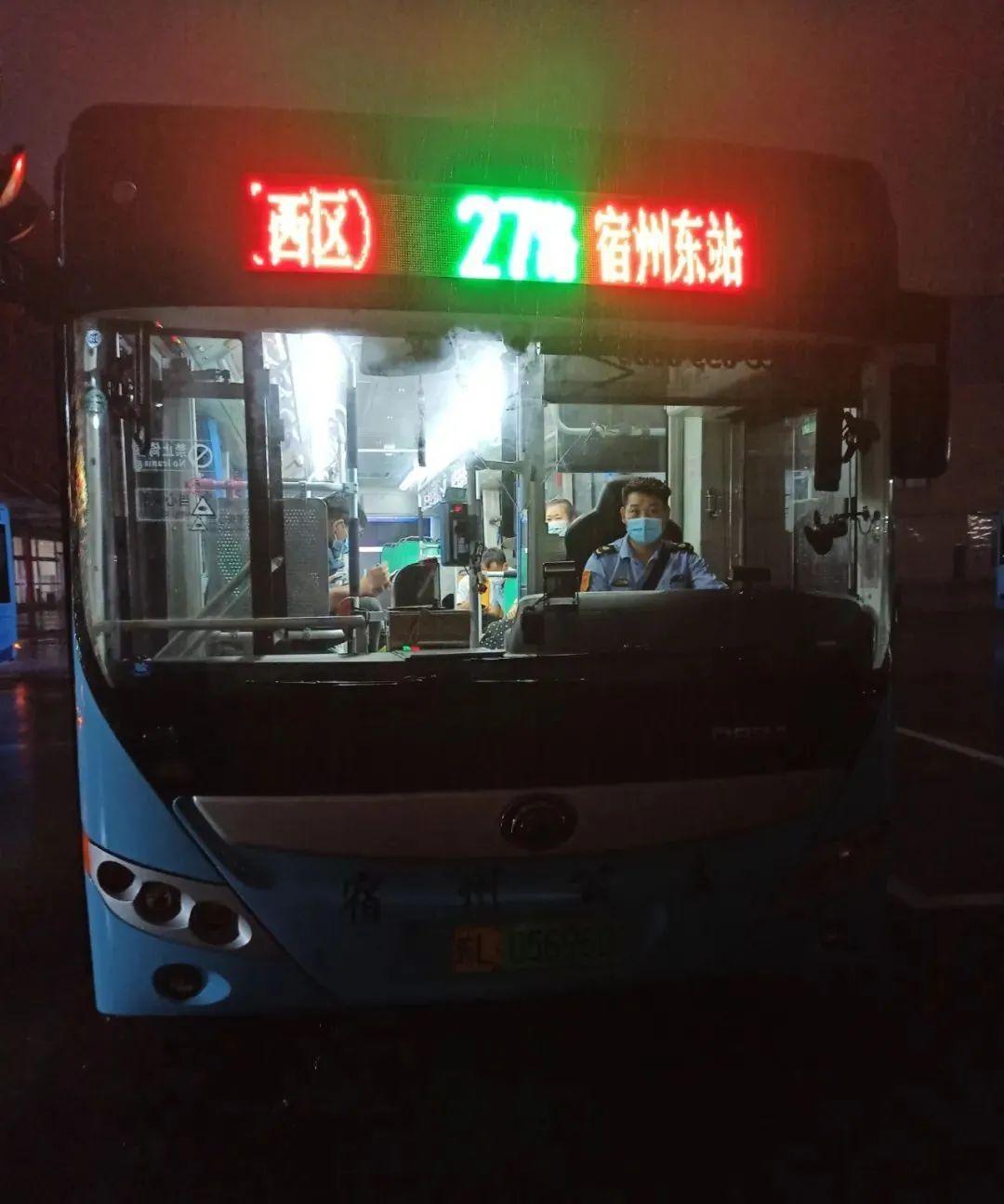 宿州公交保障节日期间公交运力