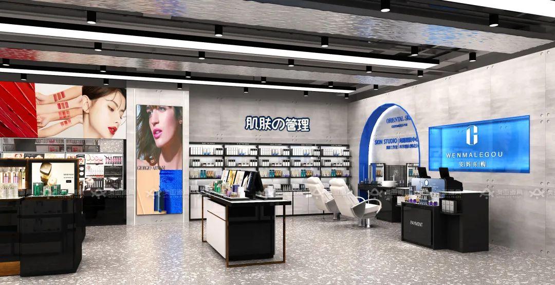 6月25日!仁寿一高端美妆店开业!狂撒10000元红包,就在万达广场!