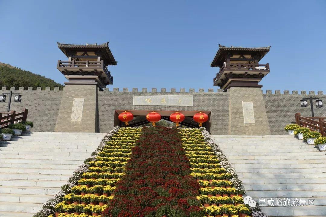 皇藏峪新大门门票优惠政策