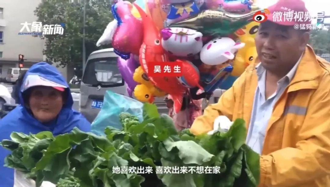 """""""钱再多,买不来孝子!"""""""