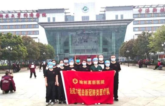 我市第四批援鄂医疗队今日返陕
