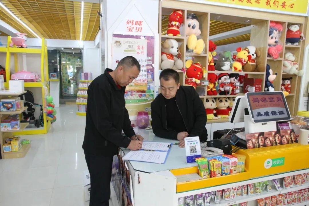 """吴堡""""最美房东""""为商户减免租金3.4万元!"""