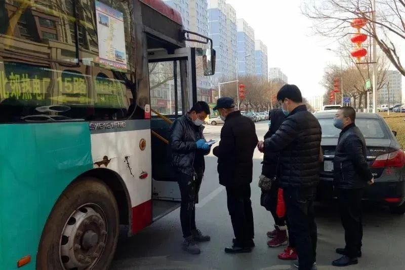 @榆林人,4月1日起中心城区21条公交线路全部恢复正常运行!