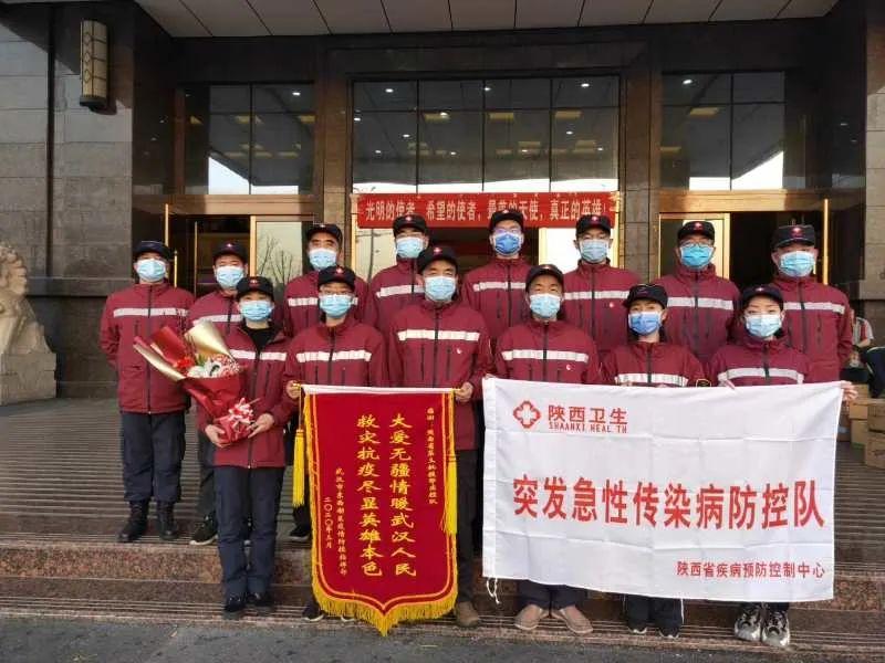 圆满完成任务,榆林一名公共卫生专业人员今日返陕