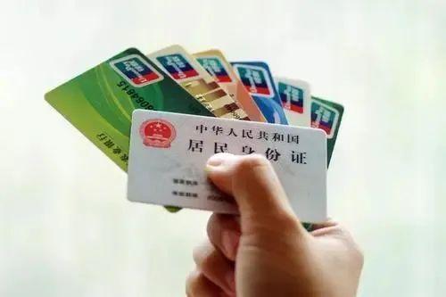 信阳几名男子倒卖银行卡被判刑!