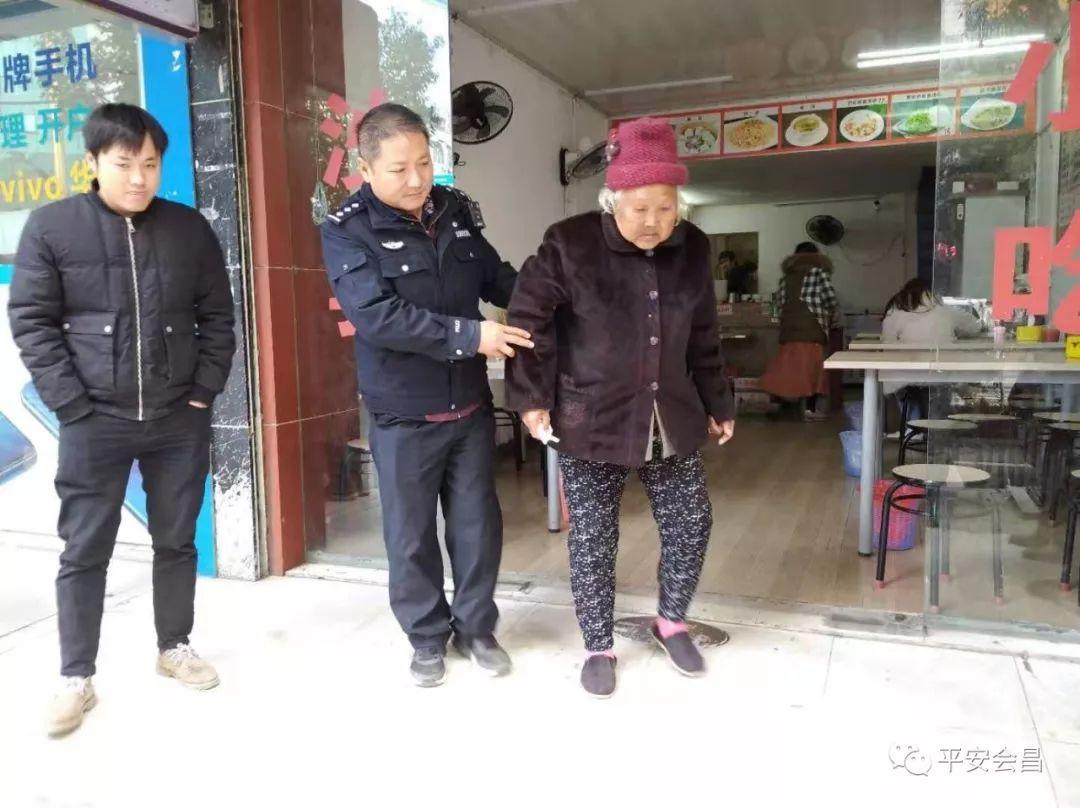 瑞金一90岁老奶奶出走...