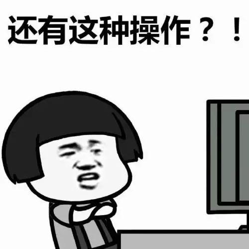 """��城一男子冒充""""神�t""""��施�p�_被警方刑事拘留!"""