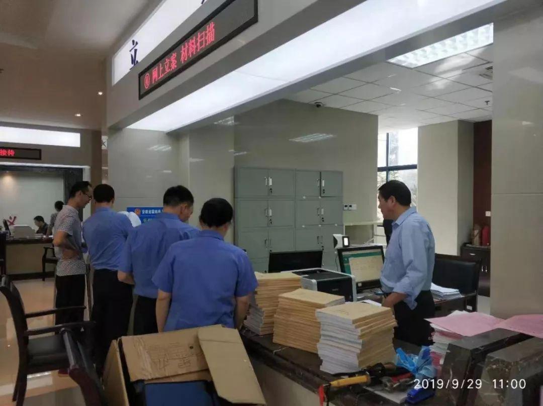 霍邱经济开发区吴集村汪大永、王亚非等26人涉黑案件提起公诉
