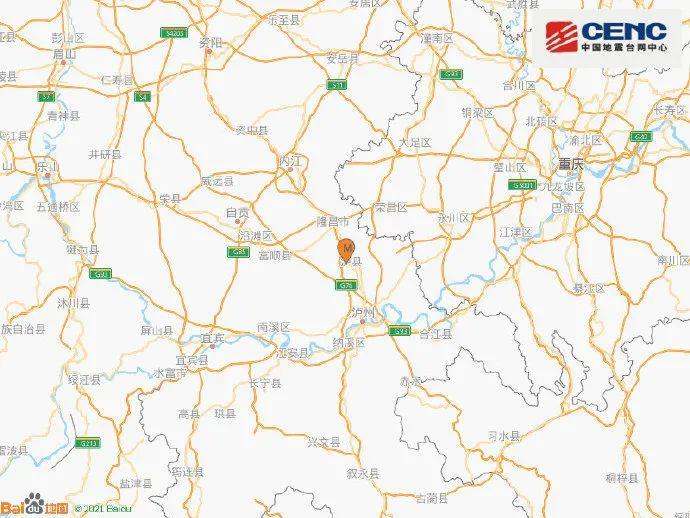 凌晨突发地震!泸州通报最新伤亡情况