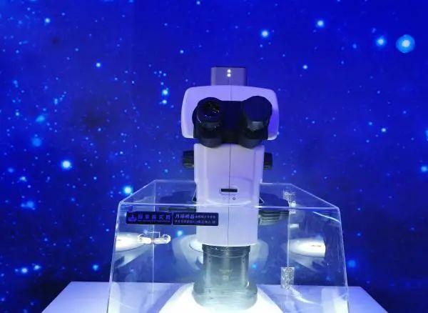 """显微镜下的月球""""土特产""""长啥样?"""