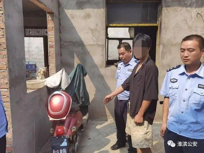 信阳淮滨警方连夜侦查,10小时破案!