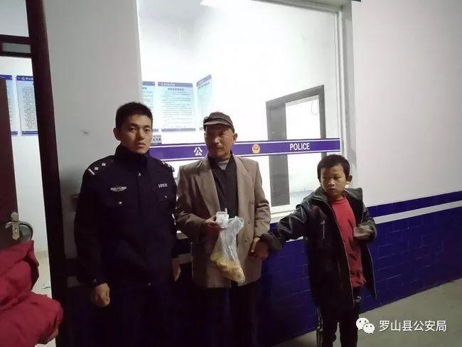 [提两率]细心民警帮助群众找回走失儿童