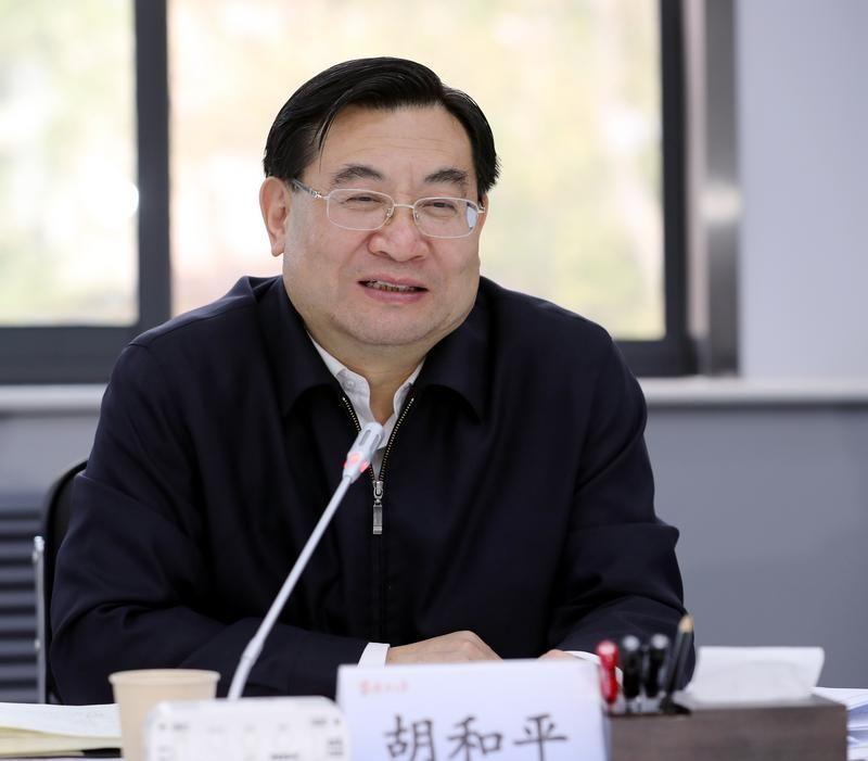 传达学习习近平总书记对陕西日报创刊80周年重要指示