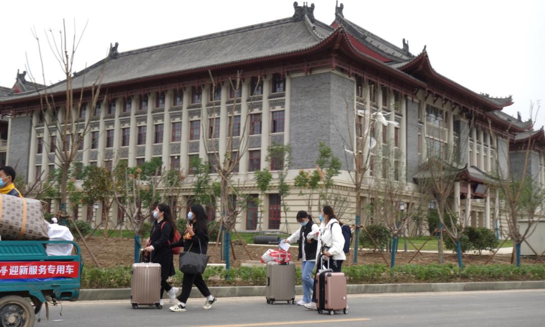 终于等到你!河南大学郑州校区迎来首批新生