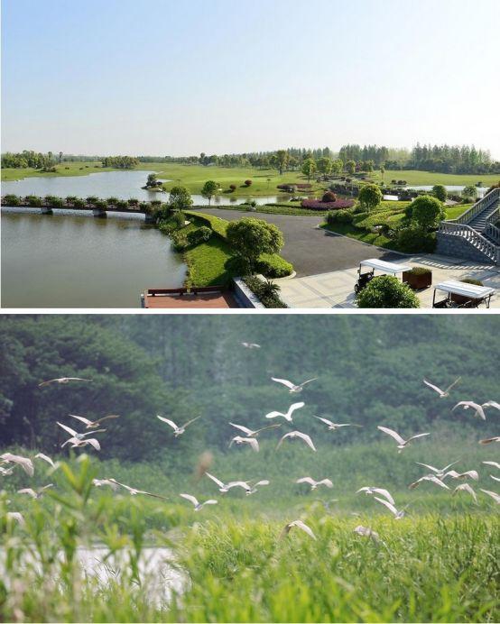 沔城風景名勝區