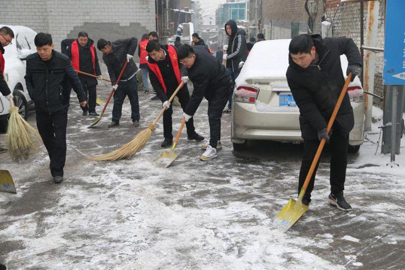 扫雪破冰暖人心!府谷法院党员干警开展冬日志愿扫雪行动!