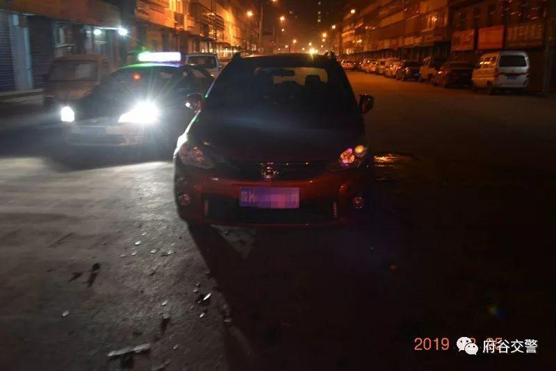 府谷县一女子实习期间驾驶越野车肇事后竟逃逸!驾照被吊销并处罚款2000元!