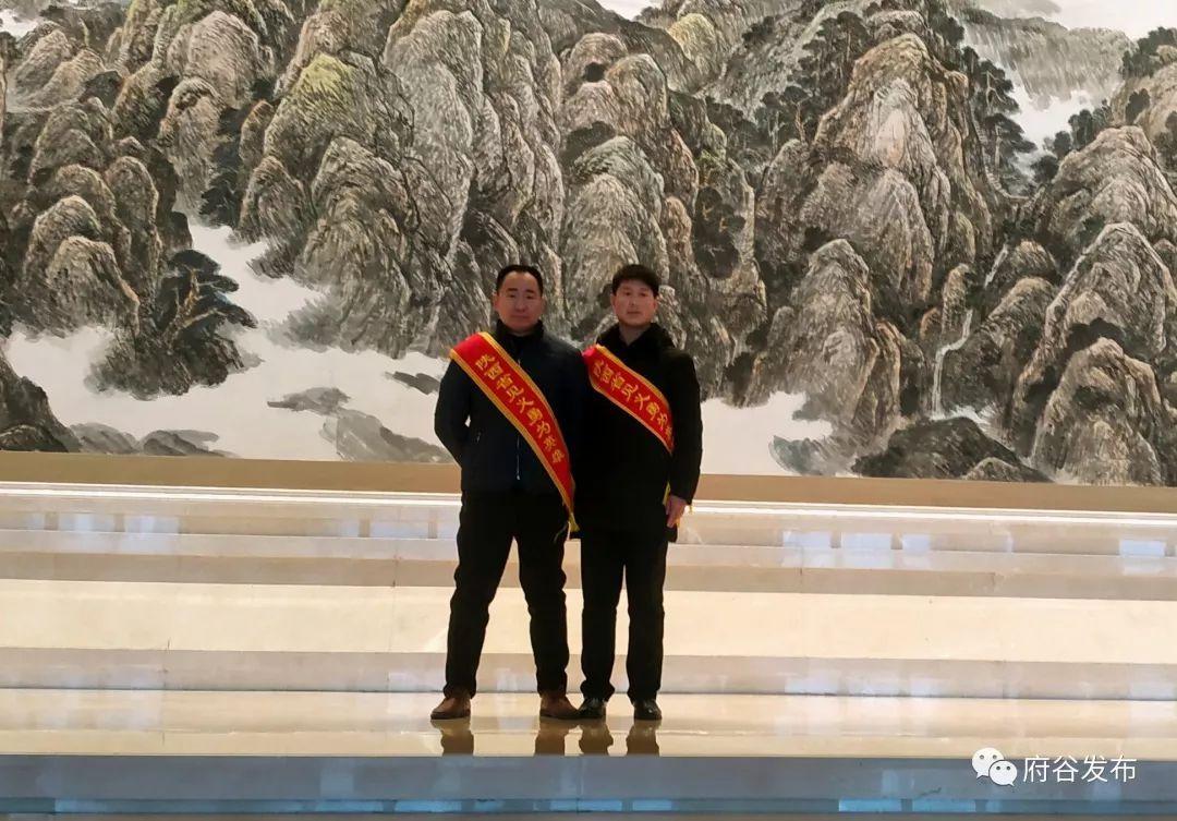 "府谷�h���F忠、郝金祥�s�@""�西省��x勇�橛⑿邸�s�u�Q�!"