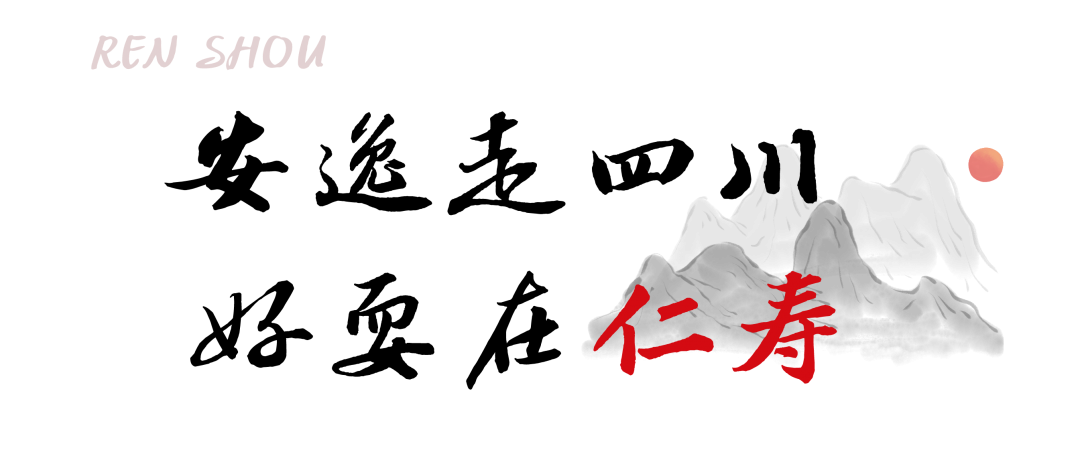 """桐子花开!仁寿这个地方要""""火""""!!"""