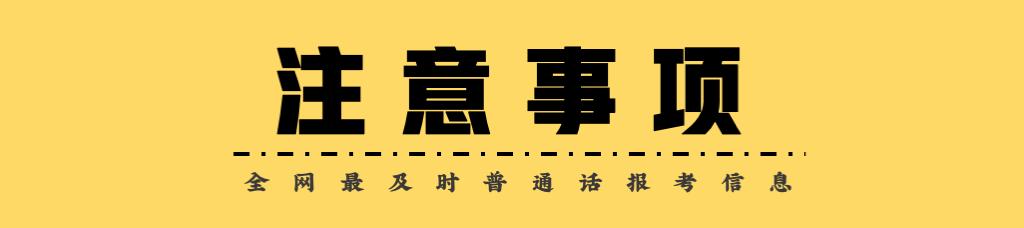 湖北省孝感市普通�考�20日�_��竺�