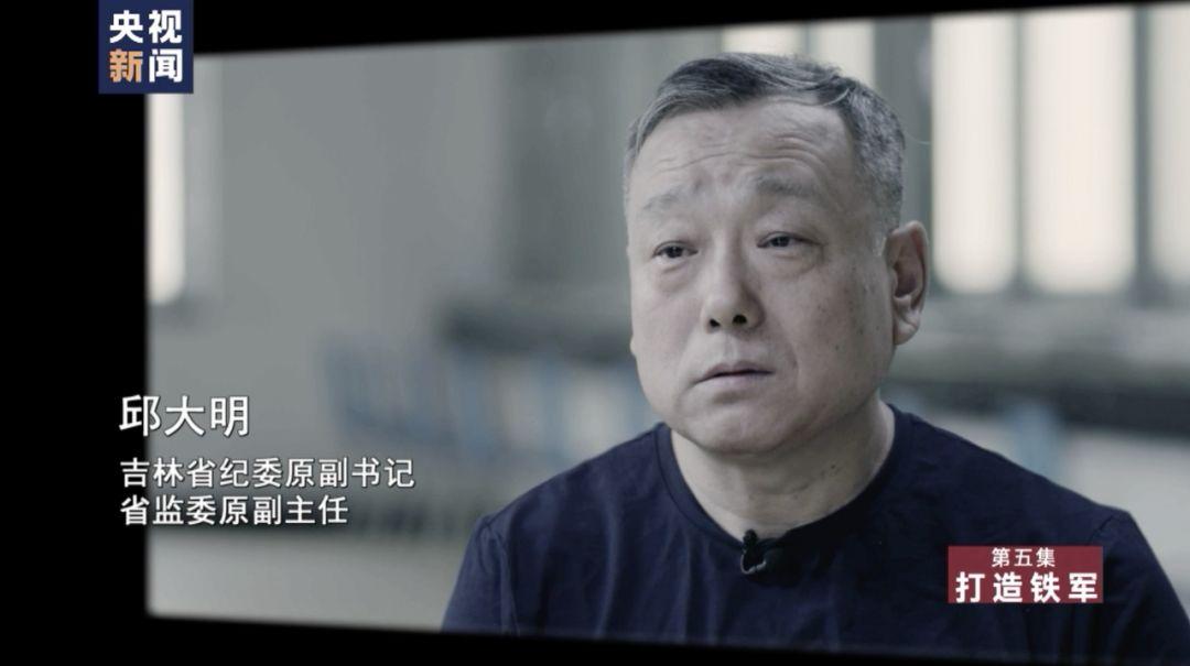 """泄露案情、大肆敛财……纪检系统""""内鬼""""被捉"""