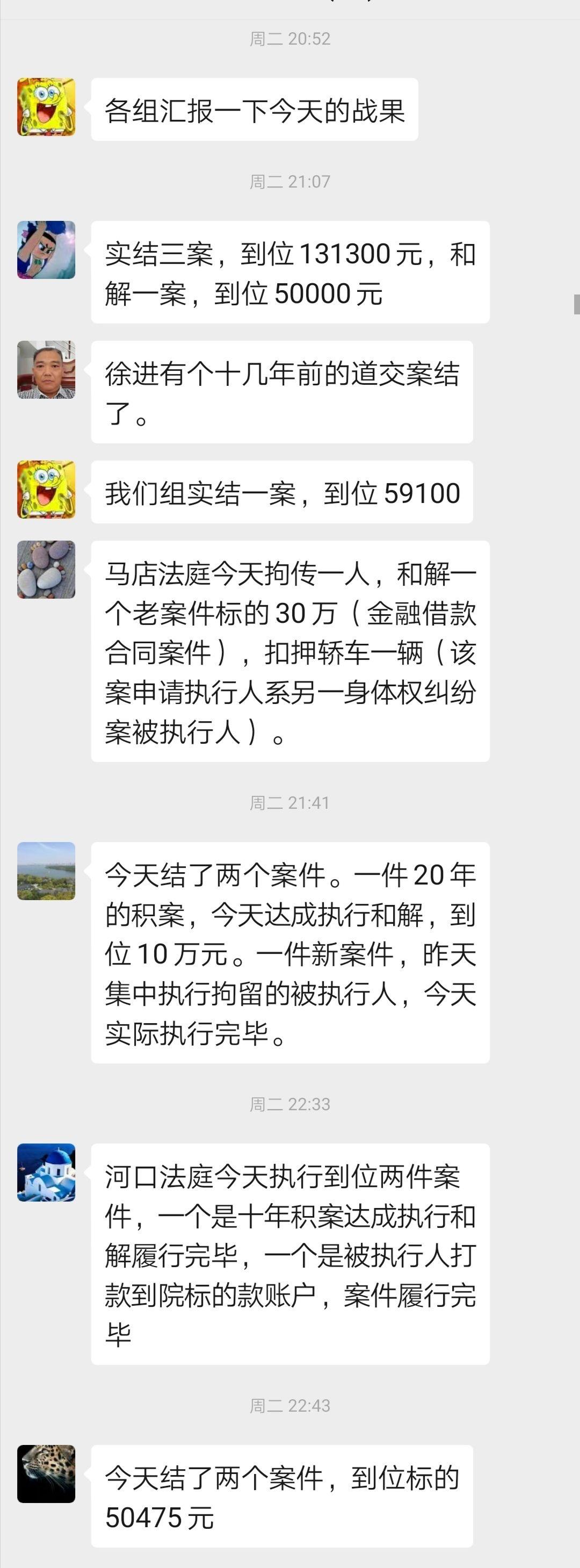 """霍邱法院""""江淮�L暴""""冬季行�拥诙�周:�探Y案件40多件,到位近400�f元!"""