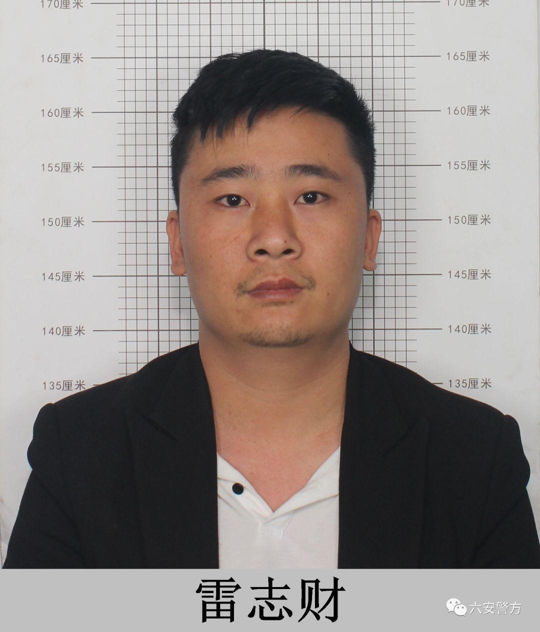 �P于�e�O�z�e揭�l��同亮犯罪�M��`法犯罪�索的通告!
