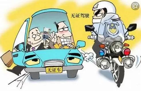 宿州交警最新提示!