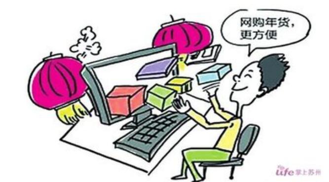 反诈|春节防诈骗指南