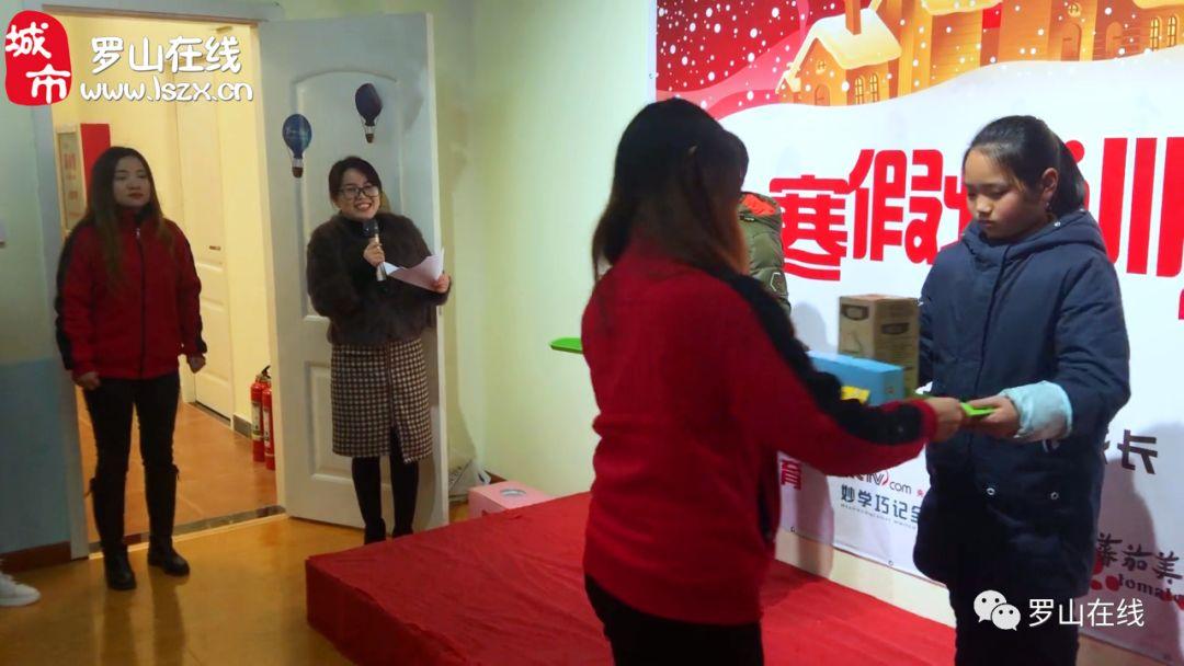 罗山县培巧教育首届寒假集训营的结营典礼顺利举行