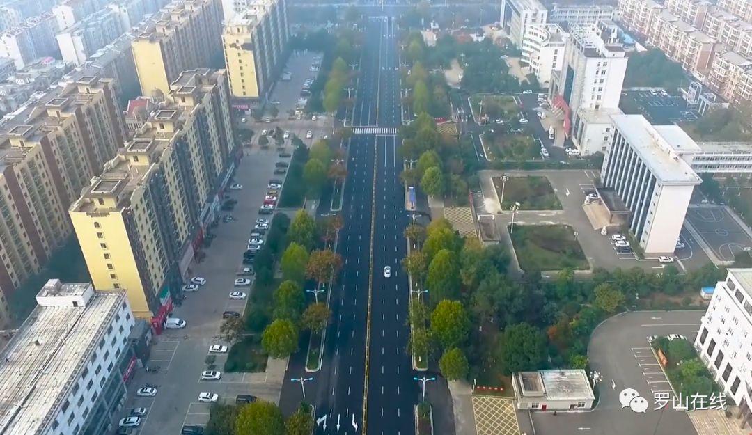 罗山县城的这几条路修成这样了,即将全部通车!(附航拍视频)