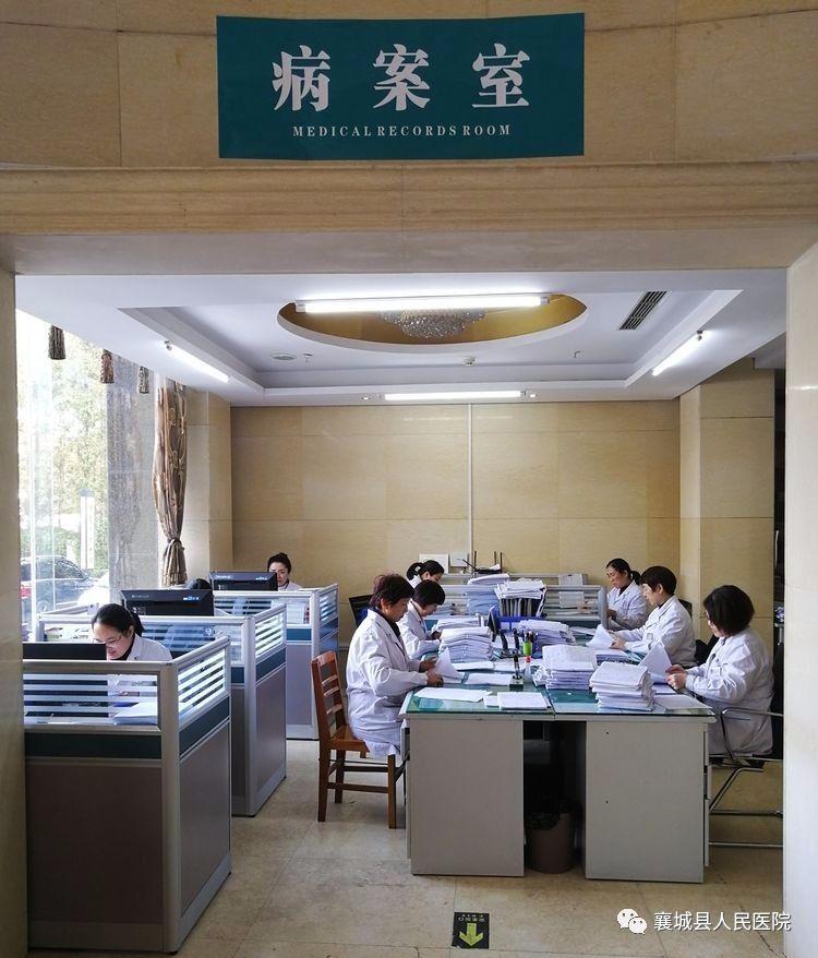 重要通知!美高梅平台县人民医院病案室搬迁啦,复印病历要来这里,请相互转告!