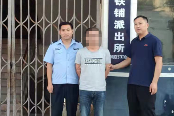 信阳光山警方中秋节前夕抓获一名外省网上逃犯
