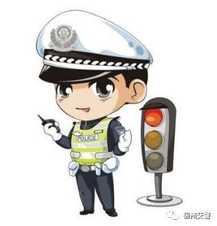 曝光丨宿州交警公布第四季度交通事故多�l路段
